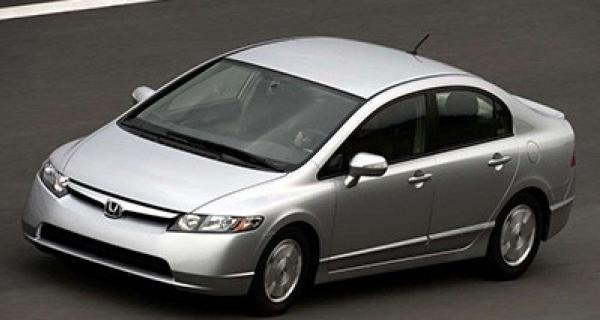 Hybride 2006-