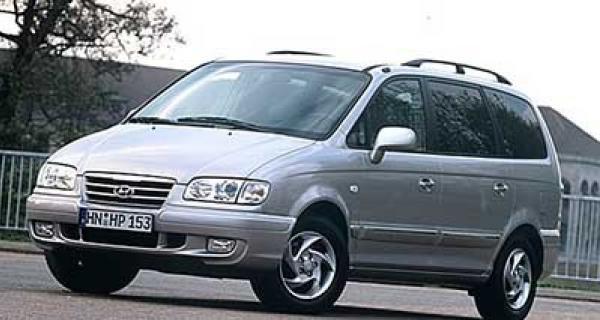 set delantero 1999-2008