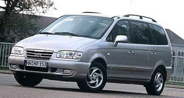 trasero 1999-2008