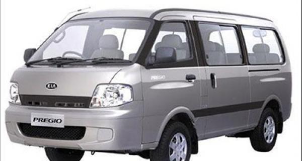 Kia Pregio doble cab. AM Business 2000-2003
