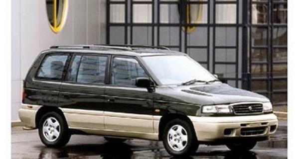 trasero 1999-2005