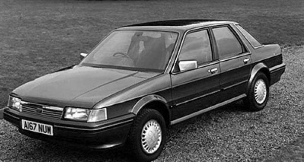 1984-1994