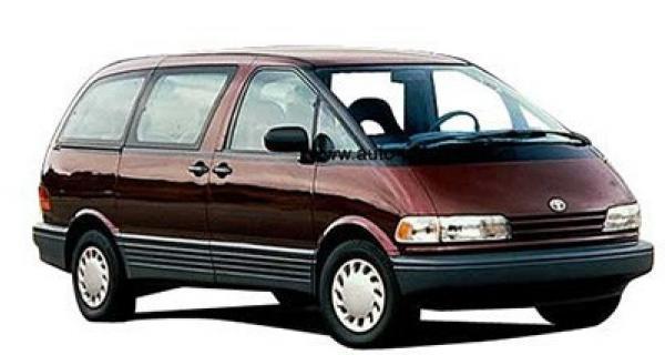completo 1990-1998