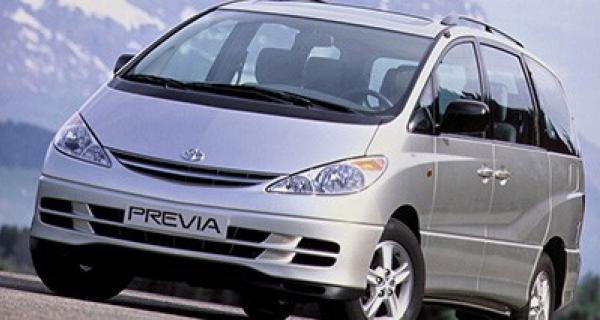 set delantero 2000-2005